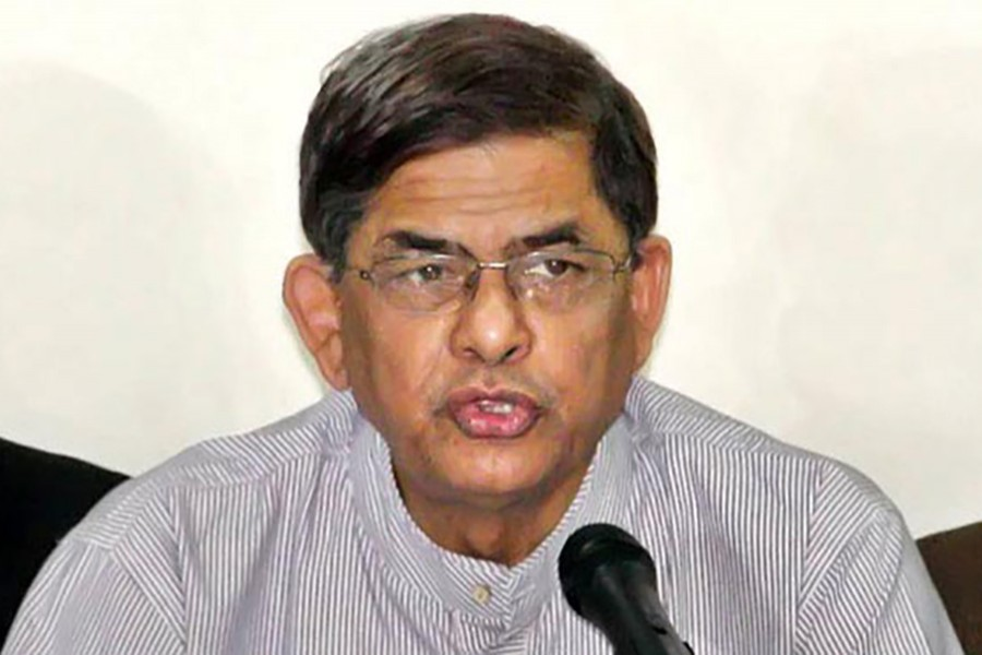 Resolve quota dispute peacefully: BNP