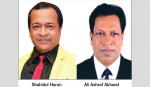 Bangladesh Cultural Council gets new committee