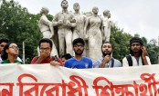 Human chain formed at Dhaka University protesting attacks on quota reformists