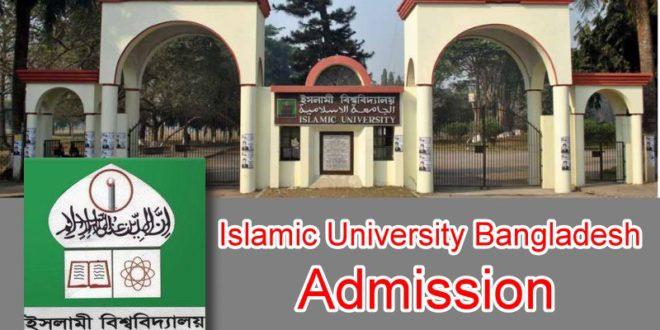 Islamic University admission tests November 3 to 7