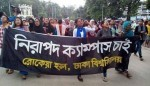 Dhaka University female students demand safe campus