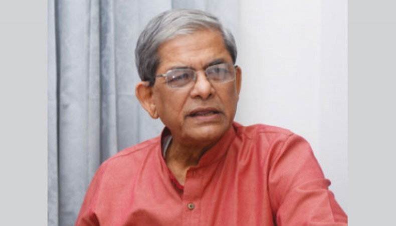 Mirza Fakhrul released from hospital