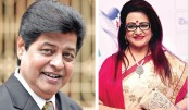National Film Awards to be distributed tomorrow