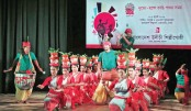 Udichi's dance festival celebrated