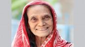 Actress Rani Sarkar passes away