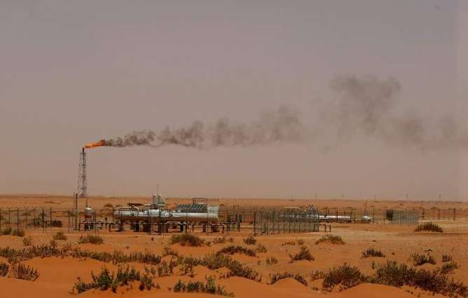 Six sovereign wealth funds sign climate pledge