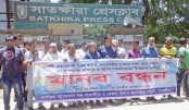 Satkhira people demand measures to save Betna river from encroachers