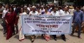 Teachers protest attacks on quota reform activists