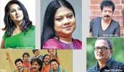 Samina Chy, Kanak Chapa, Kumar Bishwajit, Tapan Chy and Dohar on Boishakhi TV