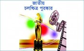 PM Sheikh Hasina distributes National Film Awards-2016 today
