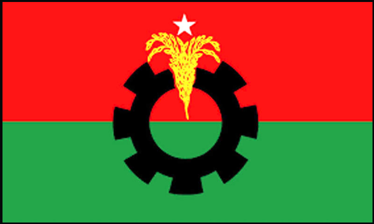 BNP observes 7-hour hunger strike today
