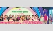 National Film Awards-2016 conferred