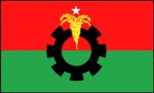 BNP observes 7-hour hunger strike today