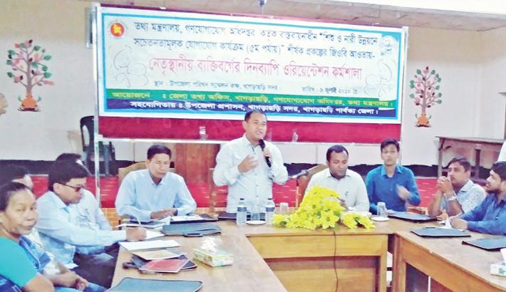 Orientation workshop on 'awareness of development of children and women'