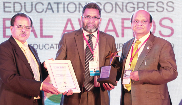 Receives 'Education Leadership Award'