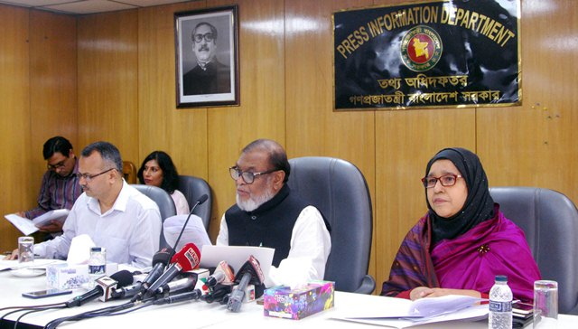 No way to reform 30pc FF quota in govt service: Minister