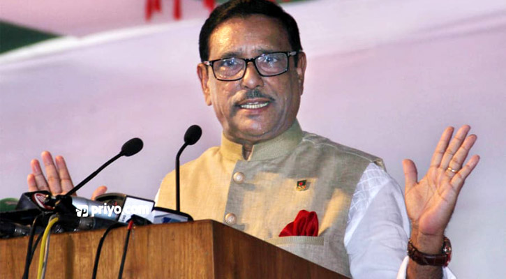 Test popularity by joining next polls, Quader to BNP