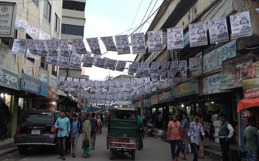 Rajshahi City Corporation electioneering gains momentum
