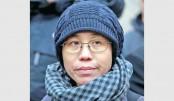 Nobel laureate's widow Xia leaves China for Europe
