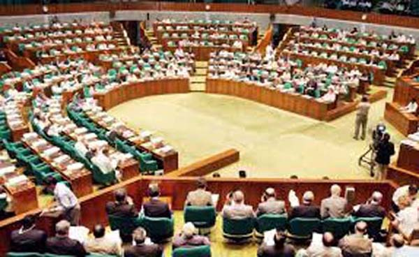 Parliament's budget session prorogued