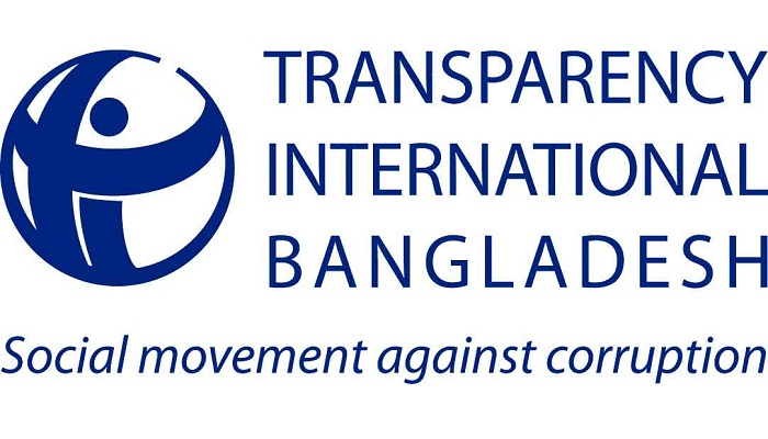 TIB urges to fill vacant CAG post immediately