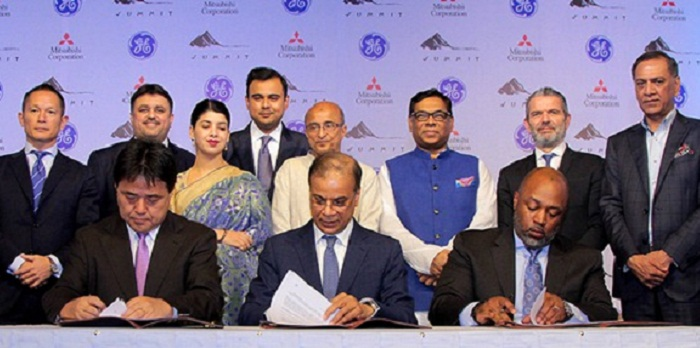 US company GE to invest 7.4 bn in Bangladesh