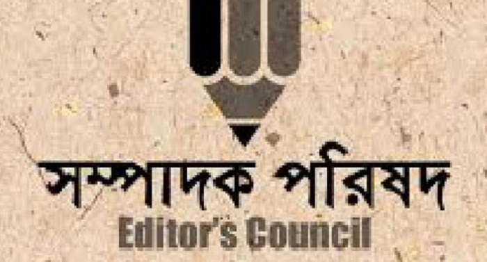 Editors acknowledge need for safety protocol