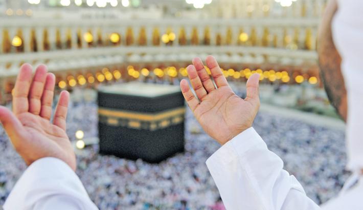 Significance of Hajj