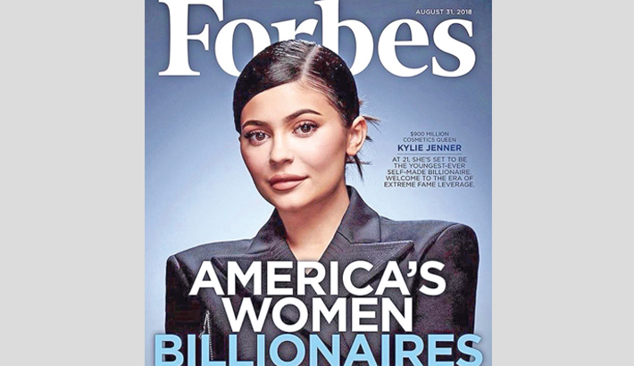 Kylie to be 'youngest self-made US billionaire'