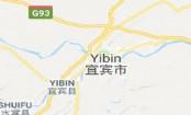 Industrial park blast kills 19, hurts 12 in southwest China