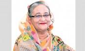 PM Sheikh Hasina reaches Pabna