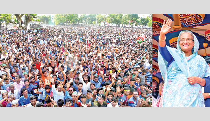 Civic facilities at  villages, if AL voted  to power again: PM