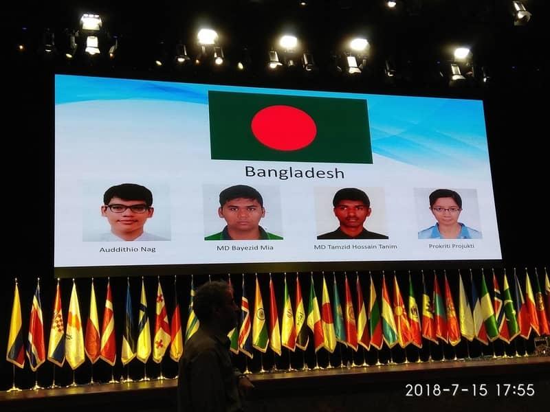 4 Bangladeshi students join Biology Olympiad in Iran