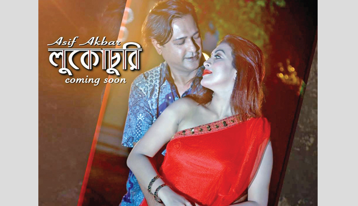 Asif, Priyanka's new music video to be released today