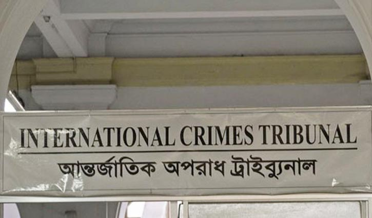 Verdict on 4 Moulvibazar war crimes accused Tuesday