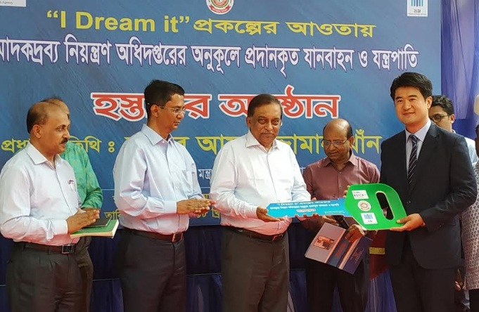 KOICA supports Bangladesh eradicate illicit drugs