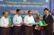 KOICA supports Bangladesh eradicate illicit drugs