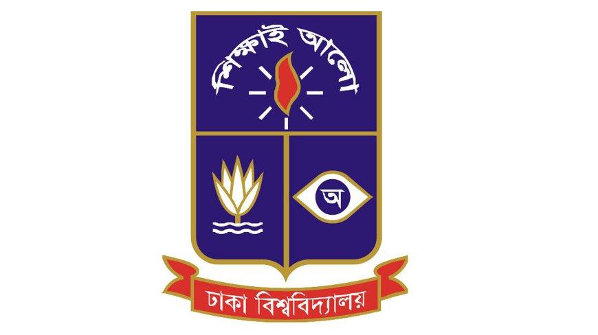 Dhaka University admission process begins July 31