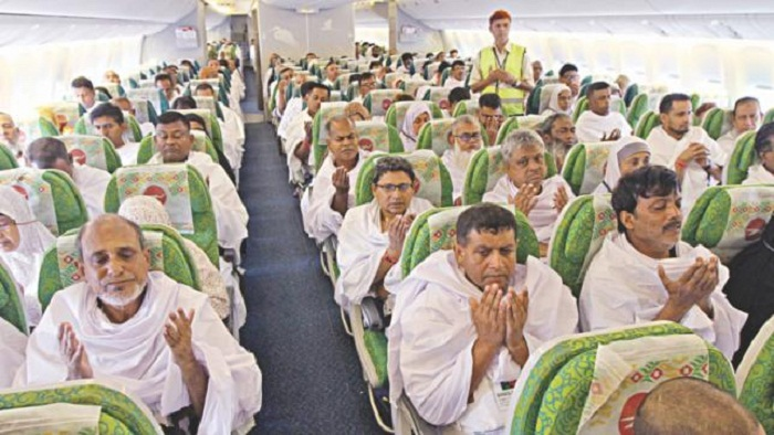 No extra slot of hajj flights this year: Ministry