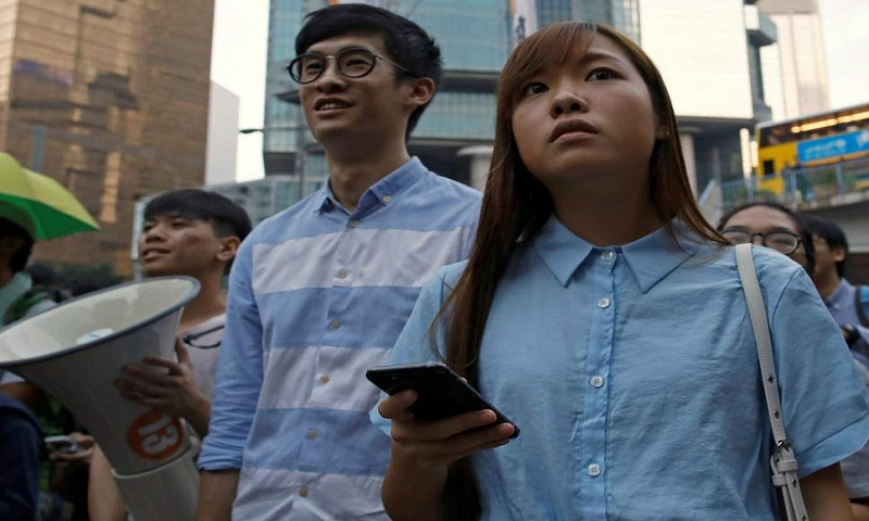 Pro-independence Hong Kong party faces possible ban