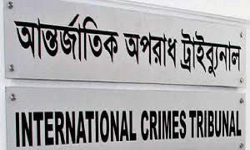Verdict on four Moulvibazar 'war criminals' today