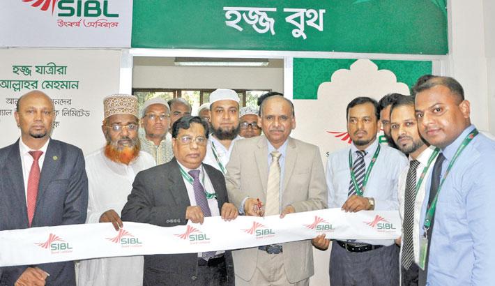 SIBL opens hajj booth at Ashkona