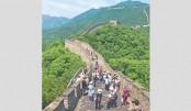 The Wall that symbolises China