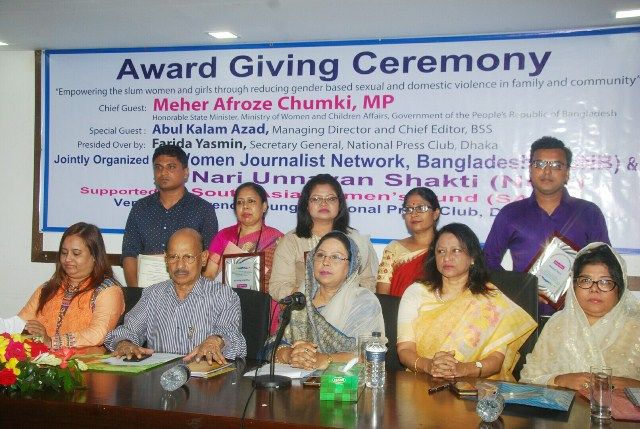 6 journos awarded for reporting on violence against women