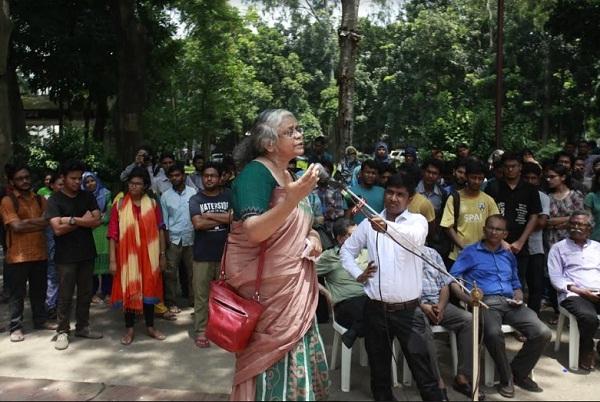 Teachers demand release of quota reformists, punishment of assaulters