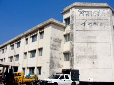Barishal Board tops with 70.55 pc pass rate