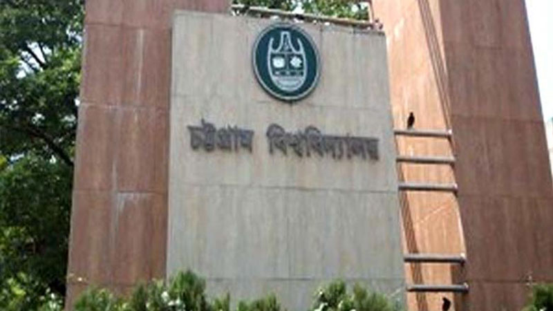 Five students hurt in 'BCL' attack at Chittagong University
