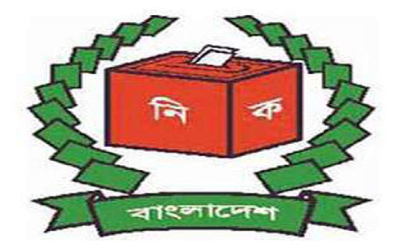 Reelection of GCC's 8 suspended centres underway