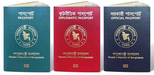 Bangladesh, Germany sign e-passport deal