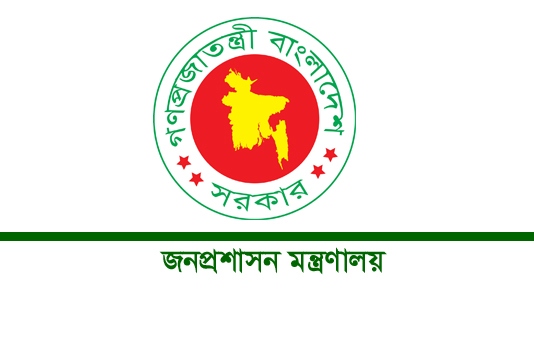 Tenure of quota reform committee extended for 90 days